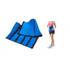 Blue 5-Zipper Waist Trimmer
