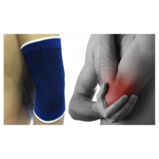 2x Elastic Elbow Support Brace Band Wrap Sleeve Gym Tennis Rugby Golf