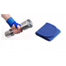 Adjustable Unisex Wrist Support Band Suitable For Daily Use Brace