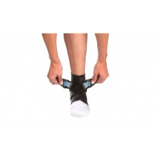 Adjustable and Effective Ankle Support Brace